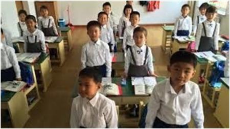 South Korea ,English education ,graders