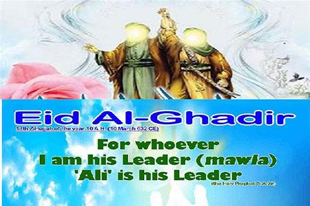 The event of Ghadir Khumm