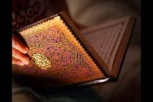 Quran Advice , Human Relations
