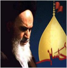 Imam Khomeini promoted culture and message of Ashura
