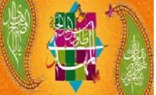 Imam Hassan al-Askari (A.S),, savior , humanity