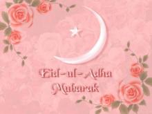 Muslims Worldwide Celebrate Eid al-Adha