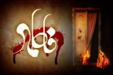 of Hazrat Fatima (S.A)