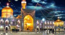 The Eighth Imam, 'Ali Ibn Musa, Al-Ridha' (as)