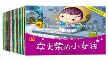 Original literature leads children's book market in China