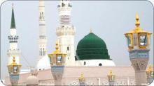 Prophet Muhammad's birth anniversary
