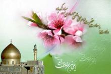 Imam Ali al-Hadi (AS)
