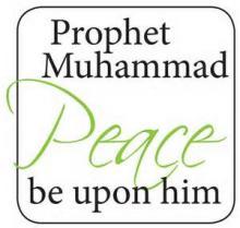 The Prophet of Islam (PBUH)