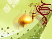 Imam Hasan al-Askari(A.S.):